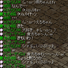20070401122601.png