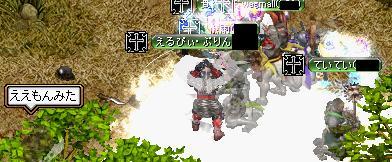 20070401122654.jpg