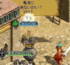 20070401151127.jpg