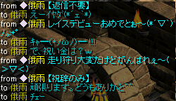 20070422044159.png