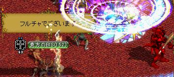 20070422044548.jpg