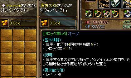 20070422050539.jpg