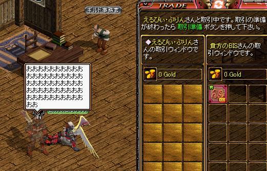 20070507093119.jpg