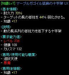 20070507093137.jpg