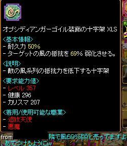 20070507093940.jpg