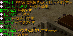 20070507094716.png