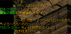 20070507095721.png