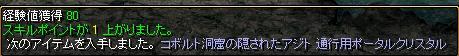 20070508182349.jpg