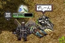 20070508183204.jpg