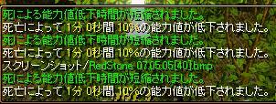 20070508183227.jpg