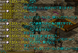 20070522031322.png