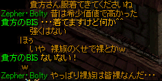 20070522032029.png