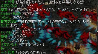20070605234841.jpg