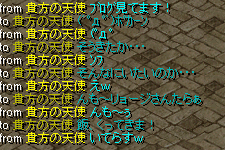 20070605235259.png