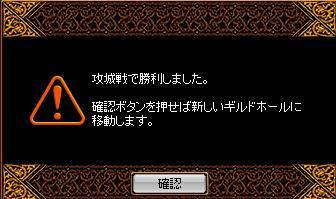 20070621223556.jpg