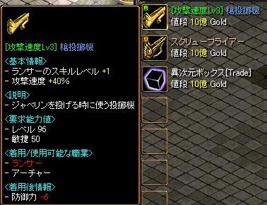 20070621225352.jpg