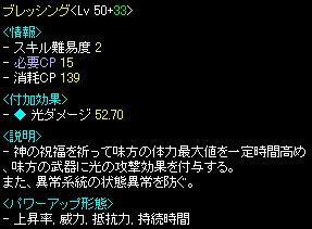 20070628154138.jpg