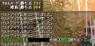 RedStone 08.01.21[08]