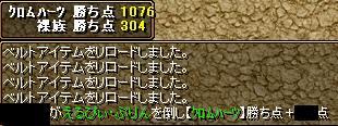 RedStone 08.01.21[11]