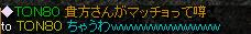 RedStone 08.02.13[01]