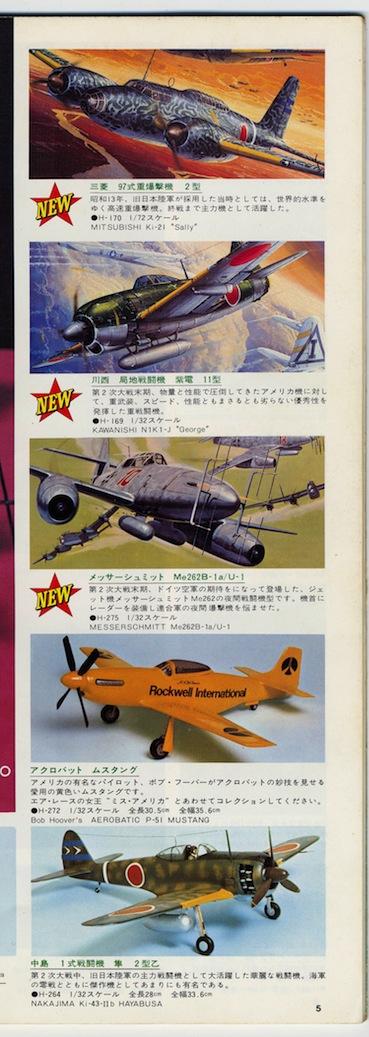トランぺッター  Me262B-1a