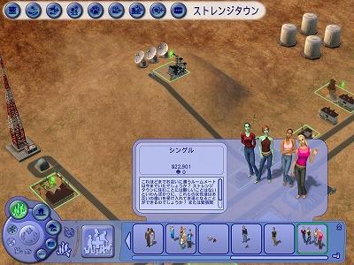 uchikiri008.jpg