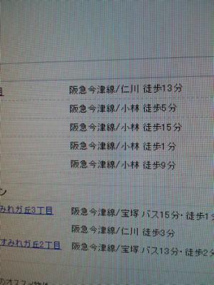 CA3F02480001_convert_20110410155135.jpg