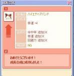 20060821221633.jpg