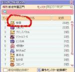 screenshot0207.jpg