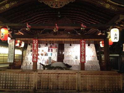 京都ゑべす_R