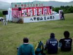 20110612tsutsujimatsuri.jpg