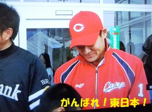 前田智徳選手も