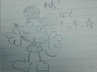 ミッ○ーマウス