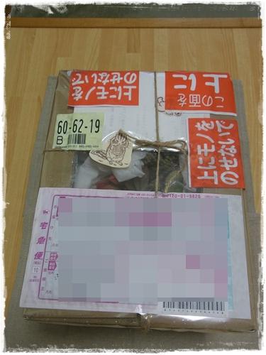RIMG2005photo.jpg