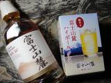 アルコール ウヰスキー 酒