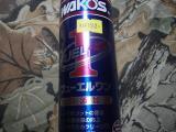 アルコール ACCORD GSX1300R 添加剤