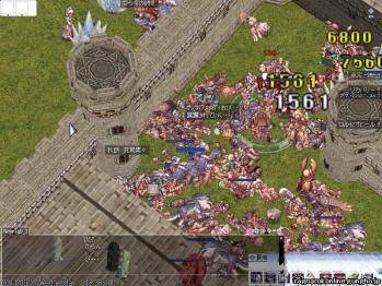 screenfreya507_20110818163704.jpg