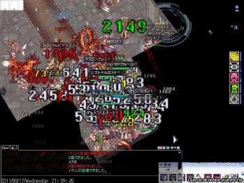 screenfreya508_20110818163704.jpg