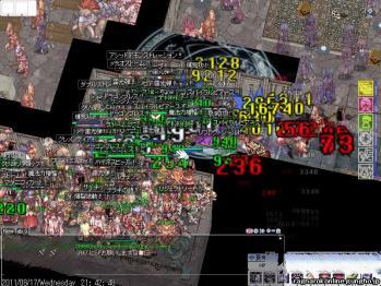 screenfreya510.jpg