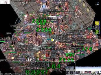 screenfreya514_20110818163702.jpg