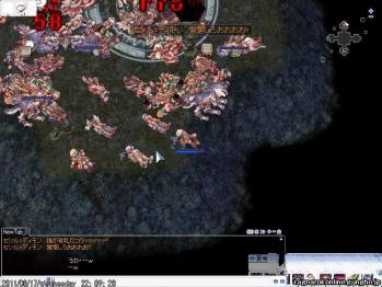 screenfreya515_20110818163702.jpg