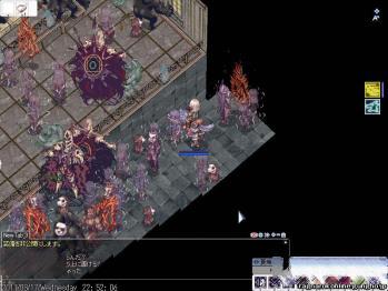 screenfreya521.jpg