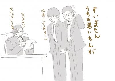 社内(1)