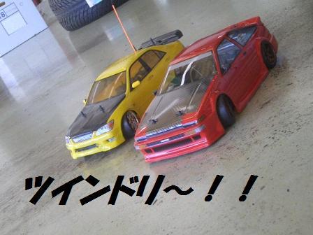 CIMG9827.jpg