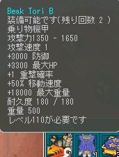 110キコウ