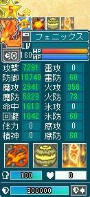 160ペット☆5