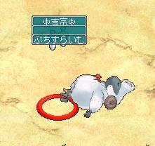 ひつじ凹○コテッ