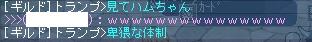とらんぷ卑猥③