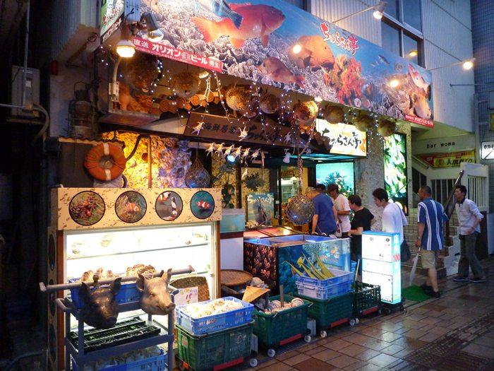 沖縄の料理屋さ~~~ん!