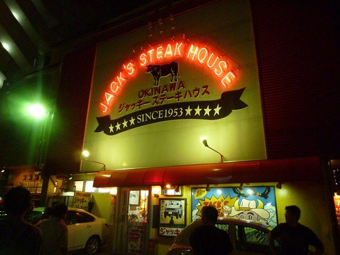 なんか有名な ステーキ屋さん!